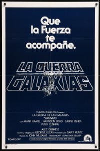 2d021 STAR WARS int'l Spanish language teaser 1sh 1977 the force will be with you, Tom Jung art!