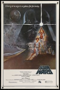 2d011 STAR WARS style A second printing 1sh 1977 George Lucas classic sci-fi epic, Tom Jung art!