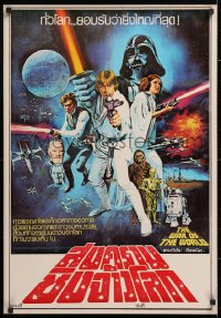 2d079 STAR WARS Thai poster 1977 George Lucas, Chantrell art, wacky different The War of the World!