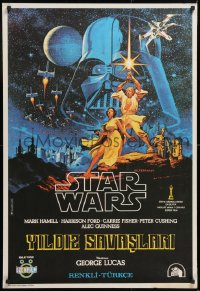 2d080 STAR WARS Turkish 1979 George Lucas epic, great cast art by Greg & Tim Hildebrandt!