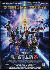 2f036 GUARDIANS OF THE GALAXY VOL. 2 advance Chinese 2017 Marvel, great different cast montage!