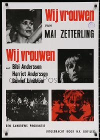 2f020 GIRLS Dutch 1968 Mai Zetterling's Flickorna, sexy and completely different!