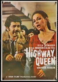 2f008 HIGHWAY QUEEN Israeli 1971 Malkat Hakvish, Yehuda Barkan, Israeli prostitution!
