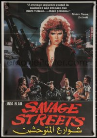 2f032 SAVAGE STREETS Lebanese 1984 bad girl Linda Blair, they raped her sister & killed her best friend!