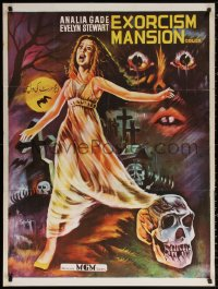 2f005 MANIAC MANSION Pakistani 1972 Analia Gade, completely different horror art by Anjum!