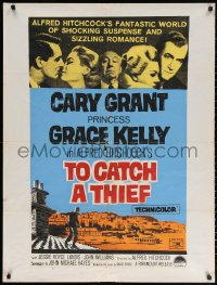 2f002 TO CATCH A THIEF South African R1960s Grace Kelly & Cary Grant, different, Hitchcock!