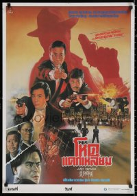 2f013 JUST HEROES Thai poster 1989 John Woo & Wu Ma's Yee Dam Kwan Ying, different montage art!