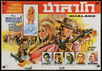 2f015 SHALAKO Thai poster 1968 different art of Sean Connery as Shalako & sexy Brigitte Bardot!