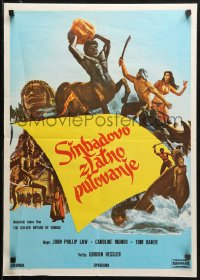 2f003 GOLDEN VOYAGE OF SINBAD Yugoslavian 20x28 1973 Ray Harryhausen, different fantasy artwork!