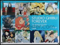2y0223 STUDIO GHIBLI FOREVER DS British quad 2014 My Neighbor Totoro, Spirited Away and more!