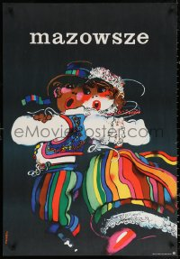 2y0306 MAZOWSZE Polish 26x38 1961 cool and colorful Waldemar Swierzy art of cute dancers!