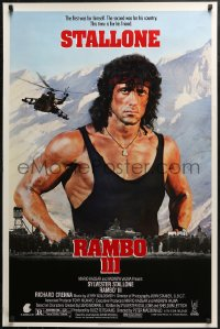 2y0875 RAMBO III 1sh 1988 Sylvester Stallone returns as John Rambo, this time is for his friend!