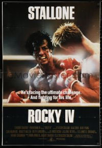 2y0903 ROCKY IV printer's test int'l 1sh 1985 different image of Stallone punching Lundgren, rare!