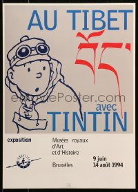 2y0295 AU TIBET AVEC TINTIN 13x18 Belgian museum/art exhibition 1994 art of the character by Herge!