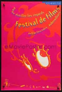 2y0290 AUBERVILLIERS INTERNATIONAL CHILDREN'S FILM FESTIVAL 16x23 French poster 1990s Betty Boop!