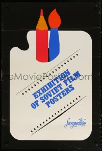 2y0298 EXHIBITION OF SOVIET FILM POSTERS 24x35 Russian museum/art exhibition 1977 paintbrush & pencil!