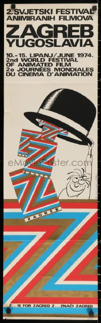 2y0293 ZAGREB 74 12x39 Yugoslavian film festival poster 1974 Croatia, colorful artwork!