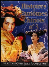 2z0824 CHINESE GHOST STORY 3 French 1p 1993 Jacky Cheung, Shun Lau, Sinnui yauman III: Do Do Do!