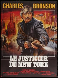 2z0847 DEATH WISH 3 French 1p 1986 cool Mascii artwork of Charles Bronson with machine gun!