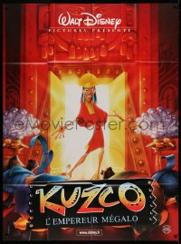 2z0878 EMPEROR'S NEW GROOVE French 1p 2001 Walt Disney cartoon about South American history!