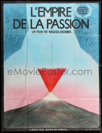 2z0879 EMPIRE OF PASSION French 1p 1978 Japanese sex crimes, wild surreal sexy art by Topor!