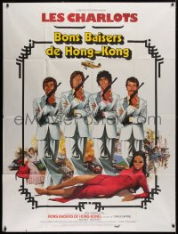 2z0905 FROM HONG KONG WITH LOVE French 1p 1975 James Bond spoof art by Yves Thos & Rene Ferracci!
