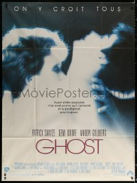 2z0909 GHOST French 1p 1990 classic romantic close up of spirit Patrick Swayze & sexy Demi Moore!