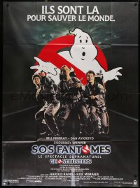 2z0910 GHOSTBUSTERS French 1p 1984 Bill Murray, Aykroyd & Harold Ramis are here to save the world!