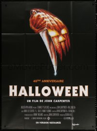 2z0938 HALLOWEEN French 1p R2018 John Carpenter classic, Bob Gleason jack-o-lantern art!