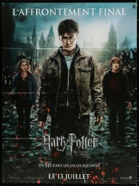 2z0944 HARRY POTTER & THE DEATHLY HALLOWS PART 2 teaser French 1p 2011 Radcliffe, Watson & Grint!