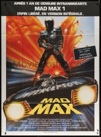 2z1026 MAD MAX French 1p R1983 George Miller classic, different art by Hamagami, Interceptor!