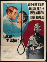 2z1033 MAN IN THE MIDDLE French 1p 1964 Grinsson art of Robert Mitchum, France Nuyen & Trevor Howard