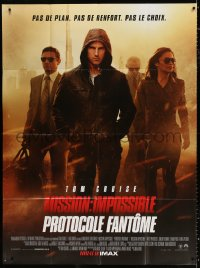 2z1044 MISSION: IMPOSSIBLE GHOST PROTOCOL IMAX French 1p 2011 great image of hooded spy Tom Cruise!