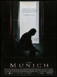 2z1051 MUNICH French 1p 2006 Steven Spielberg, murders at the 1972 Olympics in Germany!