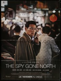 2z1155 SPY GONE NORTH advance French 1p 2018 Jung-min Hwang, directed by Jong-bin Yoon!