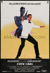 3a1175 VIEW TO A KILL recalled English 1sh 1985 art of James Bond & Grace Jones by Fair & Bysouth!