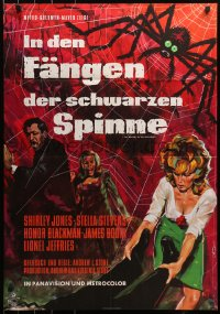 3a0238 SECRET OF MY SUCCESS German 1967 Shirley Jones, Honor Blackman, different art by Hans Braun!