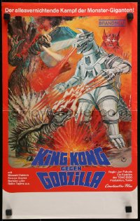 3a0275 GODZILLA VS. BIONIC MONSTER German 12x19 1974 Jun Fukuda's Gojira tai Mekagojira, Toho!