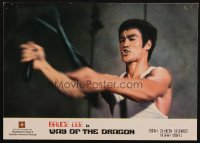 3a0003 RETURN OF THE DRAGON Hong Kong LC R1980s kung fu action, Bruce Lee classic, Way of the Dragon