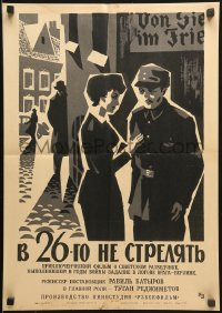3a0013 DON'T SHOOT ON THE 26TH Russian 16x23 1967 Solovyov art of woman collaborating w/Nazi!