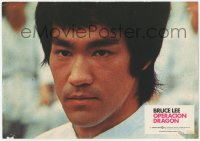 3a0019 ENTER THE DRAGON Spanish LC R1984 Bruce Lee classic, the movie that made him a legend!