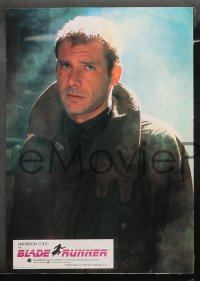 3a0025 BLADE RUNNER 12 Spanish LCs 1982 Ridley Scott, different images of Harrison Ford & cast!