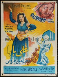 3h0885 ALIBABA & 40 THIEVES Egyptian poster 1954 Shakila, Mahipal in the title role, different!
