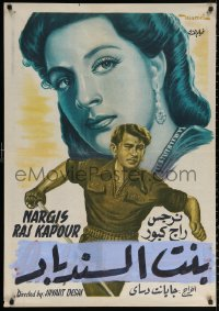 3h0886 AMBER Egyptian poster 1952 great art of Nargis in the title role as Rajkumari Amber!