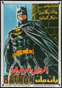 3h0889 BATMAN Egyptian poster 1989 directed by Tim Burton, Keaton, completely different art!