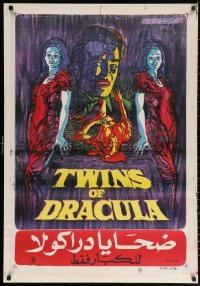 3h0944 TWINS OF EVIL Egyptian poster 1974 horror art of Madeleine & Mary Collinson, Dracula, Hammer!