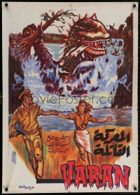 3h0946 VARAN THE UNBELIEVABLE Egyptian poster 1962 wacky dinosaur with hands destroying civilization!