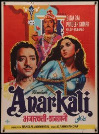 3h0661 ANARKALI Indian 1953 art of sexy Bina Rai in the title role as Nadira/Anarkali with cast!