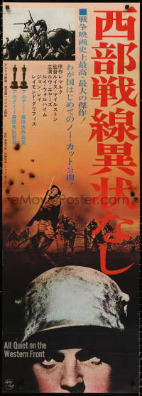 3h0697 ALL QUIET ON THE WESTERN FRONT Japanese 2p R1960s Lew Ayres in a story of blood, guts & tears