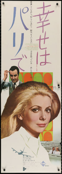 3h0698 APRIL FOOLS Japanese 2p 1970 Lemmon & Catherine Deneuve are married but not to each other!